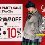 11/23(木)~11/26(日)調布パルコ 「PARCO PARTY SALE」10%OFF+パルコカード使用で10%OFFor5%OFF