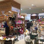 12/14(木)~12/25(月)京王聖蹟桜ヶ丘2階センターコート「ラ・プリマヴェーラ クリスマス雑貨フェア」開催!
