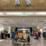 3月27日(水)~4月2日(火) 阪急百貨店都筑店1F正面入口イベントスペースにて期間限定ショップ開催♪♪