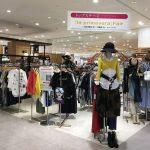 5月15日(水)~5月28日(火) 阪急百貨店都筑店1Fトップステージ イベントスペースにてPOPUP SHOP展開♪♪